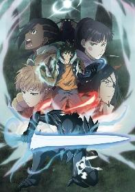 テレビアニメ『ラディアン』第2シリーズの主題歌、Halo at 四畳半のオープニングテーマ・NakamuraEmiのエンディングテーマが同時配信スタート