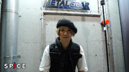 咲人、伝説の英雄になる! リアル潜入ゲーム×METAL GEAR SOLID「極秘兵器メタルギアを破壊せよ」体験レポ