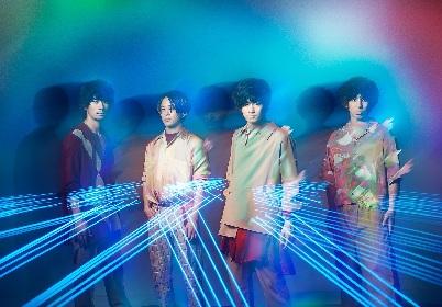 フレデリック 新曲「LIGHT」リリース記念イベントをLINE LIVEで生配信決定
