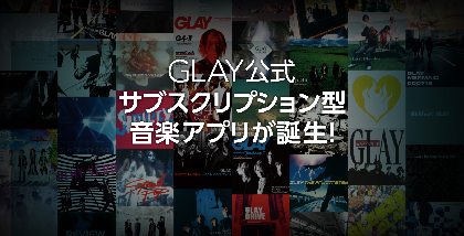 GLAYのすべての音楽と映像が楽しめる公式サブスクリプション型アプリが誕生
