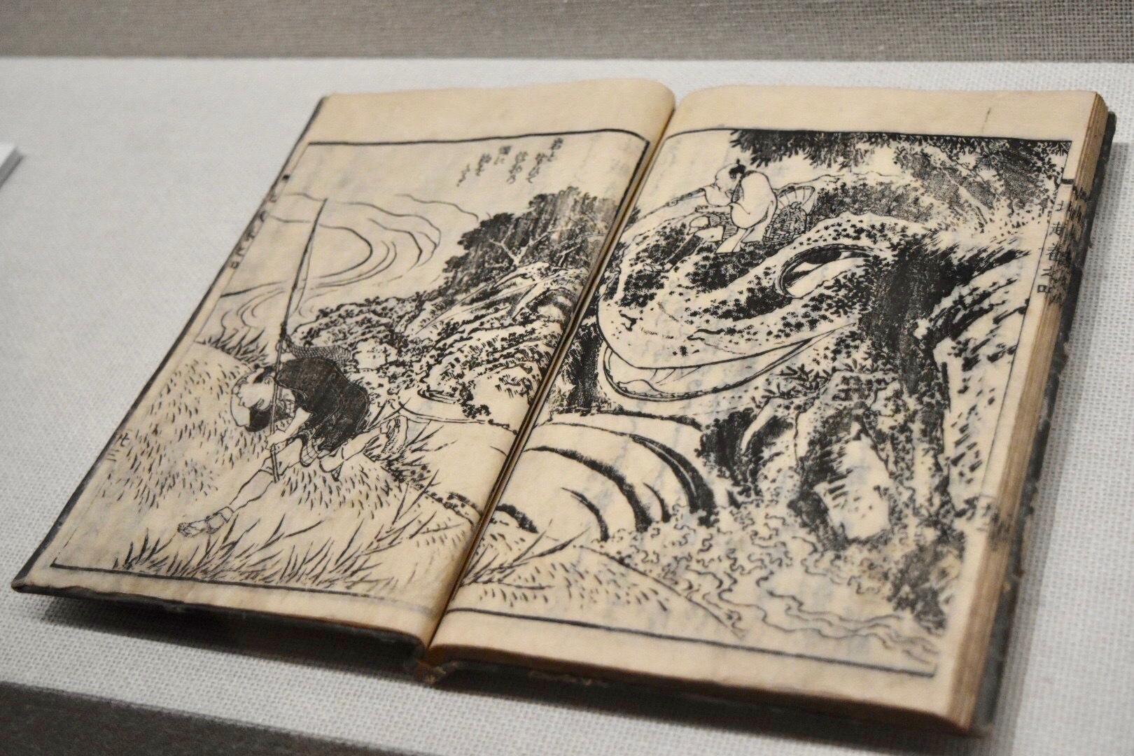 葛飾北斎 『北越奇談』四 怪物 文化9年(1812)すみだ北斎美術館所蔵