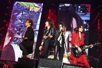 LUNA SEA 単なる再現ライブではなかった、バンドの進化の歴史をバックグラウンドから垣間見たクリスマス公演DAY1レポート