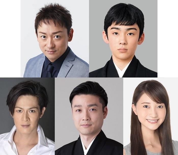 (上段左から)山本耕史 市川染五郎(下段左から)新納慎也 尾上菊之丞 夢咲ねね