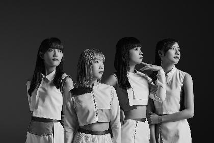 PassCode、オトナの土ドラ『隕石家族』主題歌の新曲「STARRY SKY」配信開始 在宅でファンと交流する特設サイトをオープン