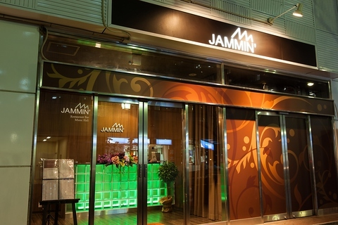 JAMMIN'(愛知)