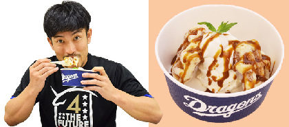 """ドラゴンズ「""""伊藤準規丼"""" ロコモコ丼」など第3弾プロデュースメニューが登場!"""
