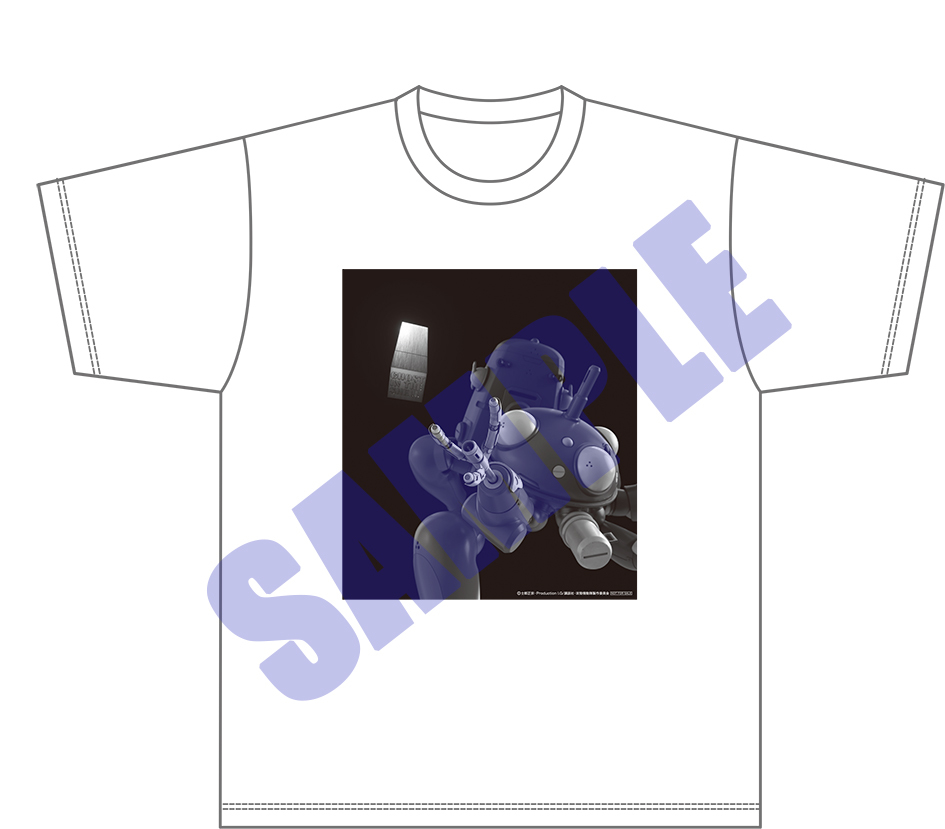 特典Tシャツ (c) 士郎正宗・Production I.G/講談社・攻殻機動隊製作委員会