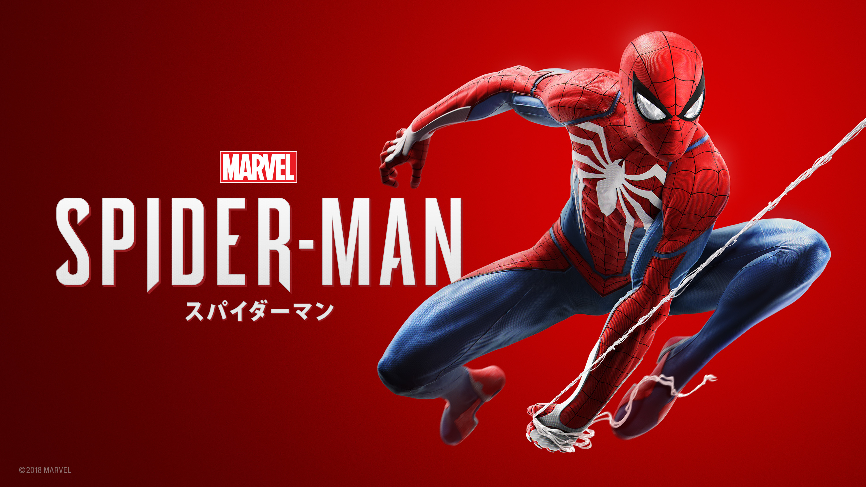 (c)2018 MARVEL (c)Sony Interactive Entertainment LLC. Developed by Insomniac Games, Inc.