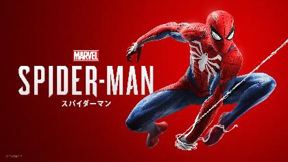 スパイダーマンのシステムが気になる!PS4『Marvel's Spider-Man』制作秘話トレーラー:戦闘システム篇公開
