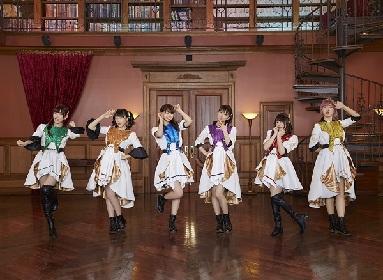 i☆RisがTVアニメ『賢者の孫』OP主題歌シングルのMVを公開! 見習い魔法使いになって可愛く奮闘