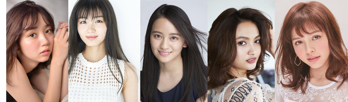 左から江野沢愛美、岡崎紗絵、岡田結実、香川沙耶、加藤ナナ