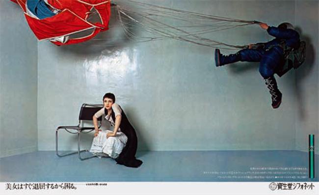 美女はすぐ退屈するから困る。(1973年 シフォネット)/PHOTO:十文字美信