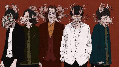 神はサイコロを振らない、第二弾コラボレーションアーティストにキタニタツヤ、デジタルシングル「愛のけだもの」をリリース