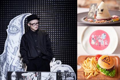 DIR EN GREYの京プロデュース「ゼメキスカフェ」2月9日~限定オープン、開店前に覗いてみた