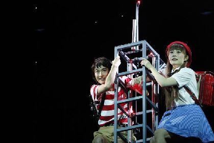 高畑充希×門脇麦が愛し合う小学生を演じた、楳図かずお原作のミュージカル『わたしは真悟』がテレビ放送