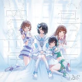VRアイドル「えのぐ」1stアルバム表題曲が明らかに タイトルは「Dreamin' World」 作詞作曲は「友希」が担当