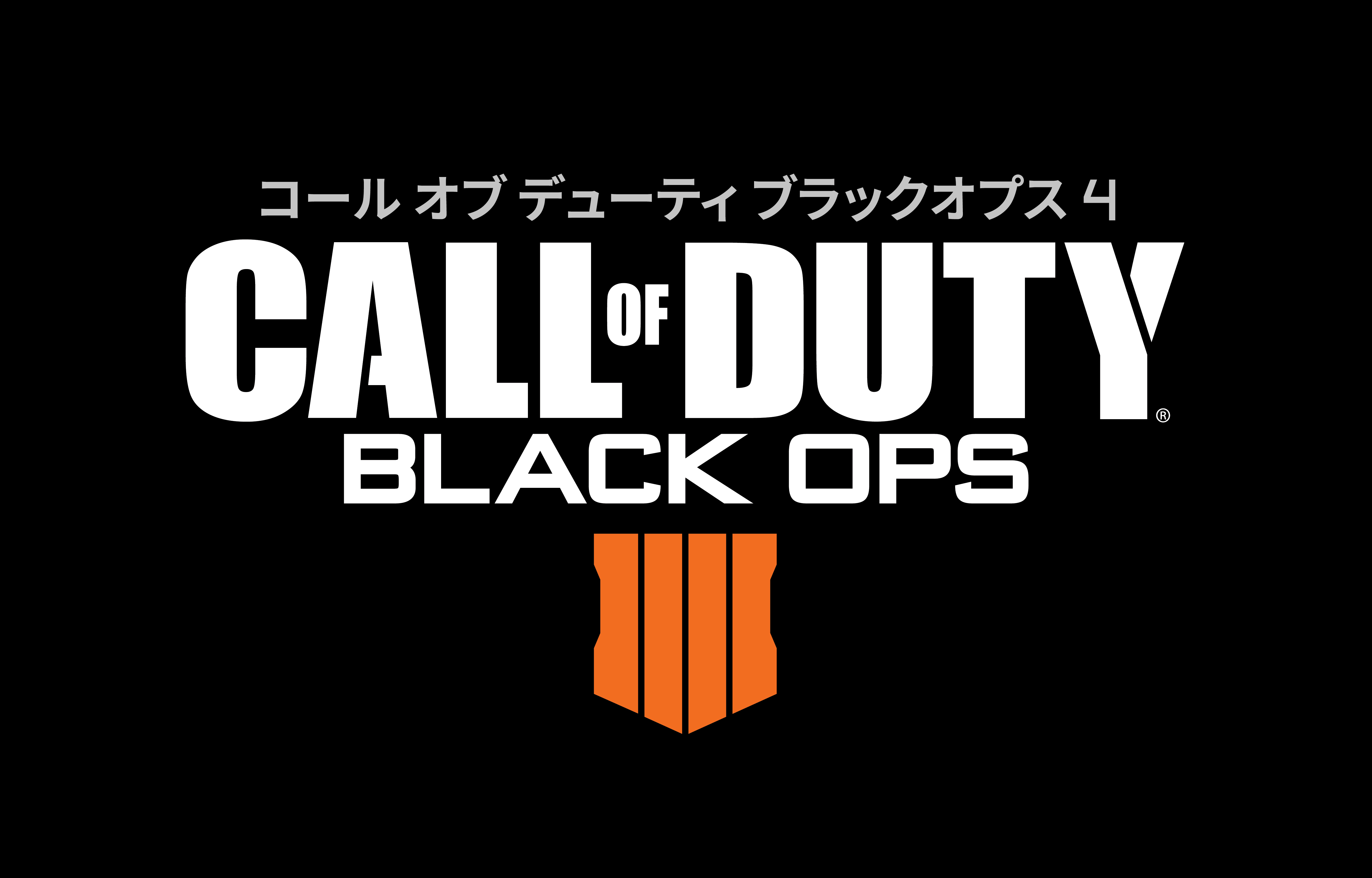 『コールオブデューティブラックオプス4』ロゴ