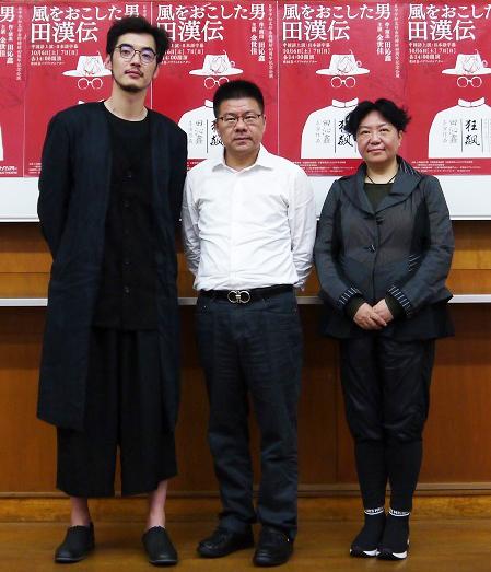 左から、田漢役の金世佳、上海戯劇学院学長の黄昌勇、演出の田沁鑫 (撮影:久田絢子)