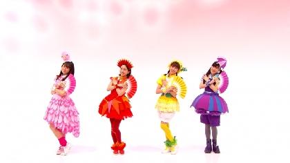ももくろちゃんZがひなまつりを歌って踊る 幼児向け番組『ぐーちょきぱーてぃー』から「うれしいひなまつり」映像を公開