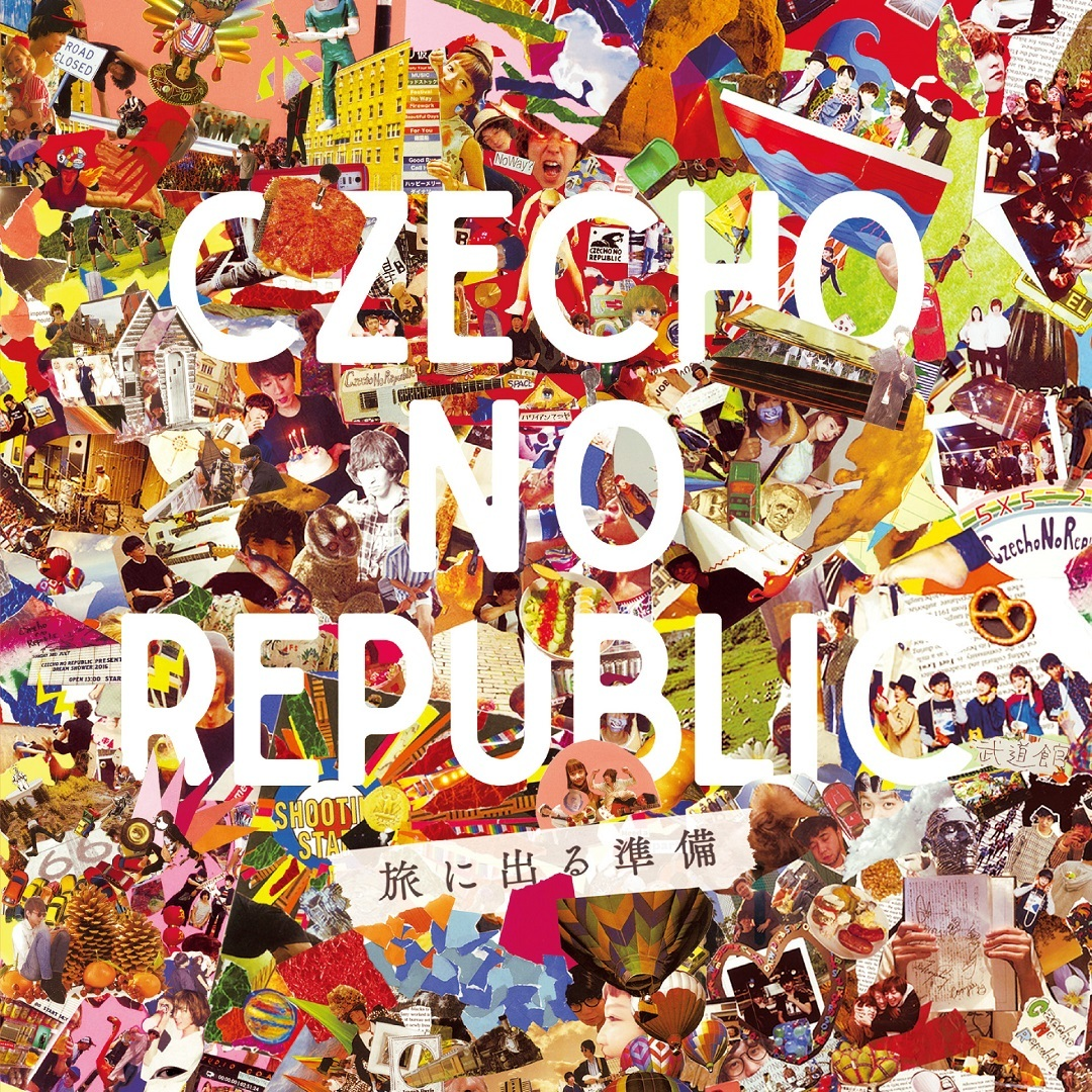 Czecho No Republic『旅に出る準備』