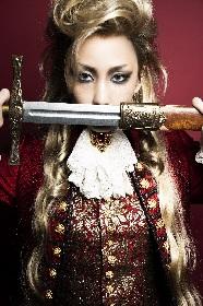 中島美嘉 『イノサンmusicale』主題歌「イノサンRouge」をシングルリリース、作曲・サウンドプロデュースはMIYAVI
