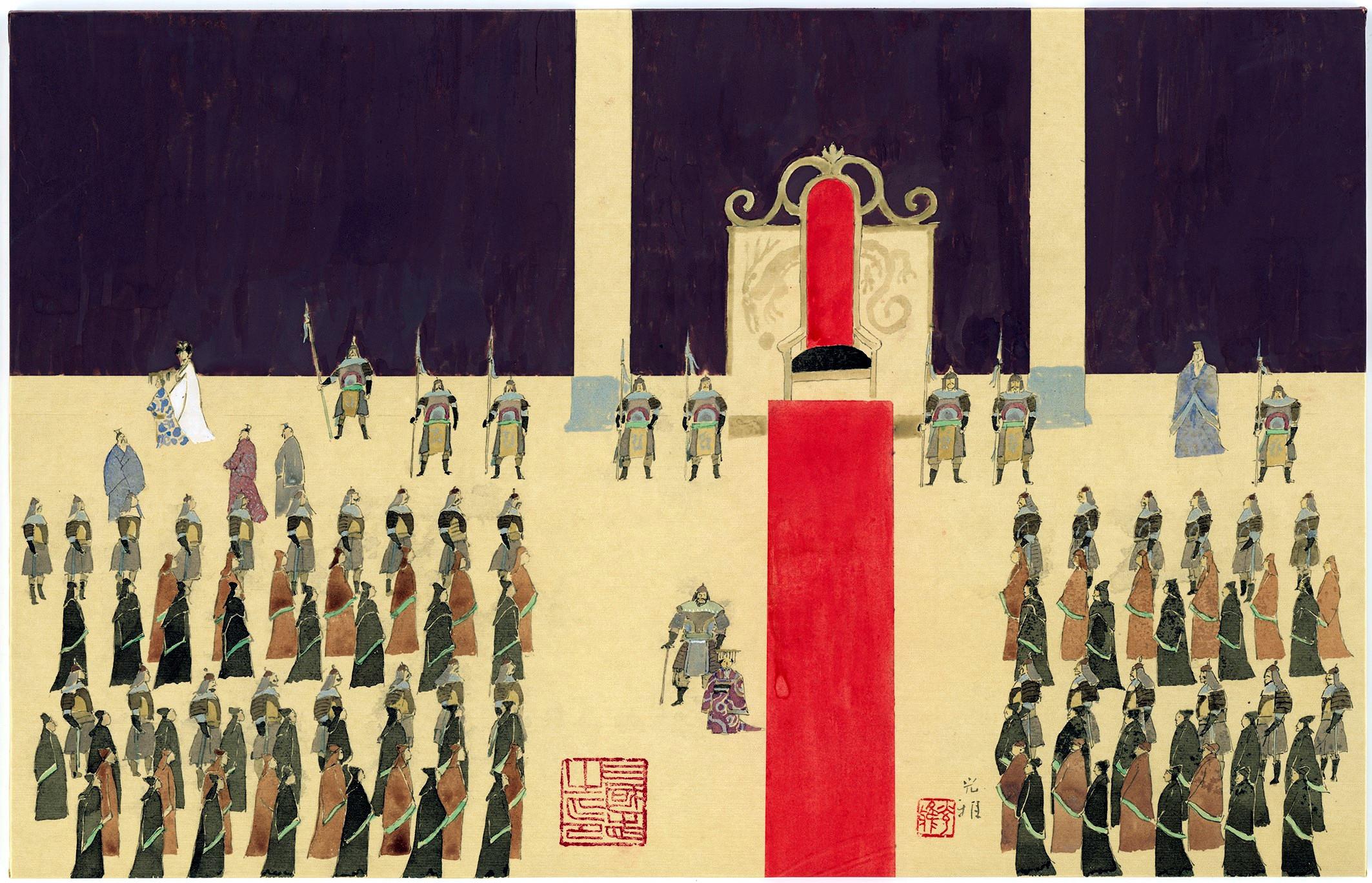 『繪本 三國志』「皇帝更迭」2010年 (C)空想工房