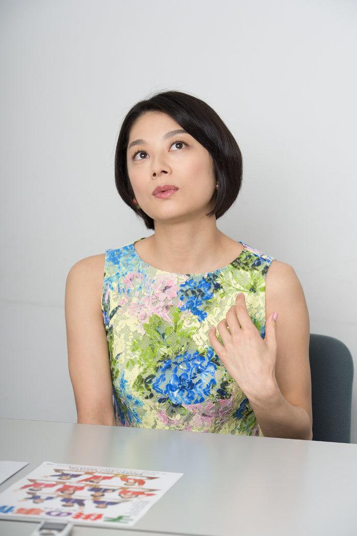 小池栄子『子供の事情』