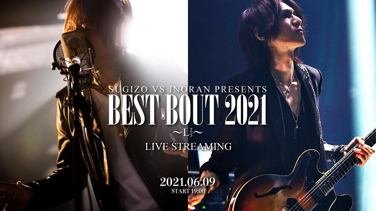 SUGIZO vs INORAN PRESENTS BEST BOUT 2021  ~L2/5~