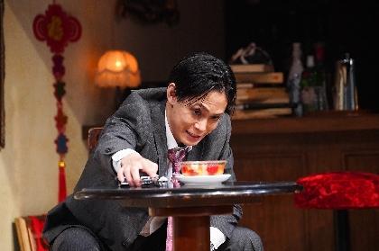 玉城裕規「役者が魅力たっぷりに生きているので、その生きざまを観に来てほしい」~『湊横濱荒狗挽歌〜新粧、三人吉三。』が開幕