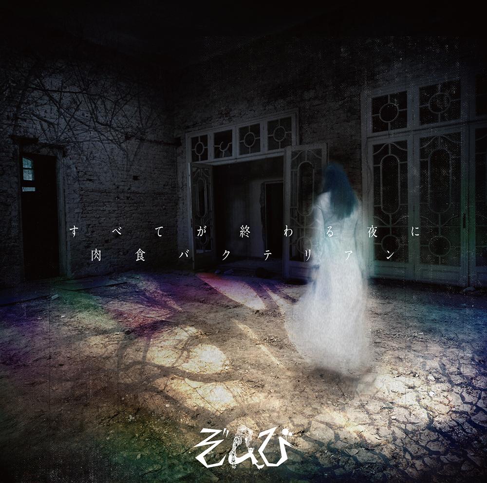 EAZZ-5011