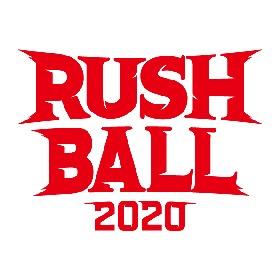 『RUSH BALL 2020』出演アーティストが発表 Dragon Ash、[Alexandros] らの出演が決定