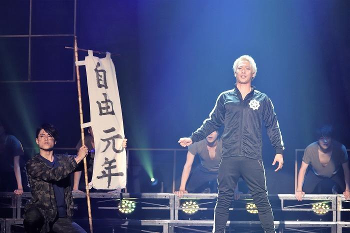 『新・幕末純情伝』FAKE NEWS