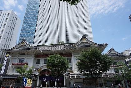 歌舞伎座が8月1日(土)『八月花形歌舞伎』より営業再開を発表