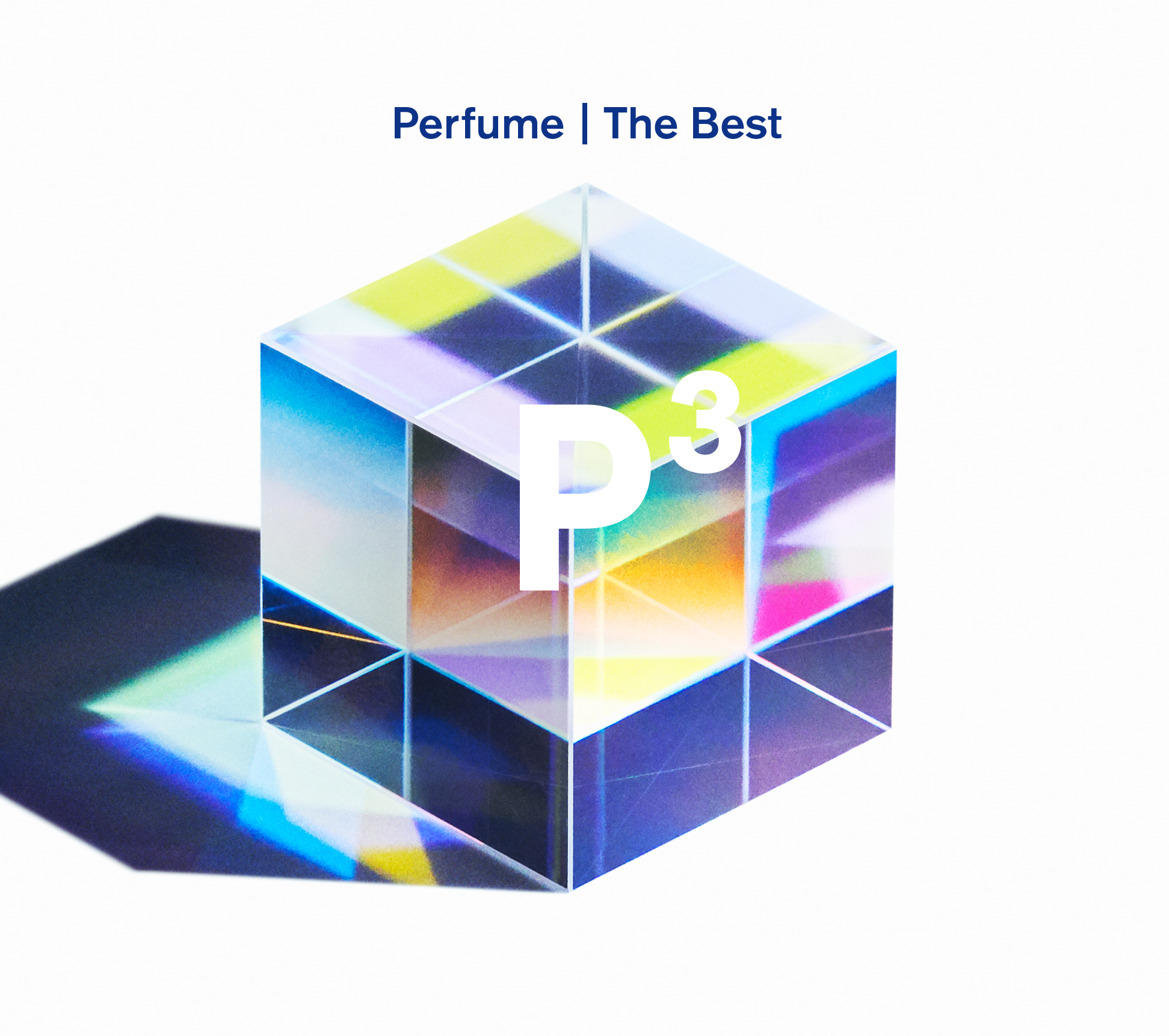 """『Perfume The Best """"P Cubed""""』初回盤"""
