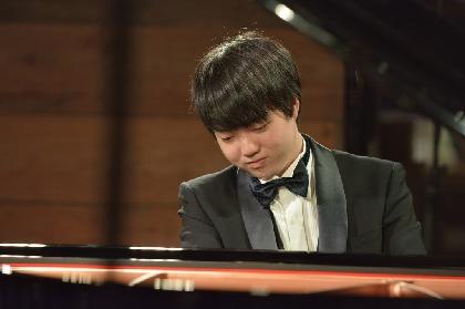 ワンランク大人の演奏を目指すピアニスト藤田真央~弾き手も自由な演奏を楽しむ昼のひと時