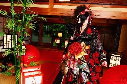 浅葱(ASAGI) ソロライブDVD会場購入者特典で「浅葱の折った蝶お渡し会」