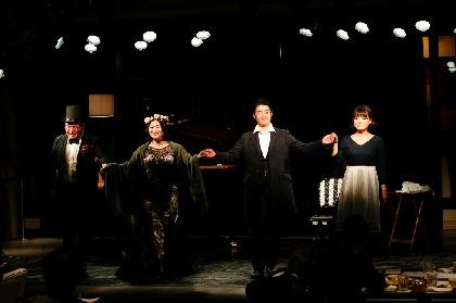 45分の大熱演! 声楽アンサンブルユニット「文代fu-mi-yo」によるオペラ『フィガロの結婚』