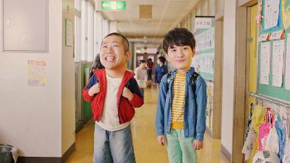 岡田将生、ハライチ澤部佑が小学生に変身して『ポケモン』を熱くプレゼン!『ソード・シールド』新TV-CM シリーズ順次放送開始