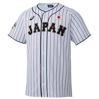 「ユニフォーム付きシート」に付属する侍ジャパンのユニフォーム ※デザインはイメージ