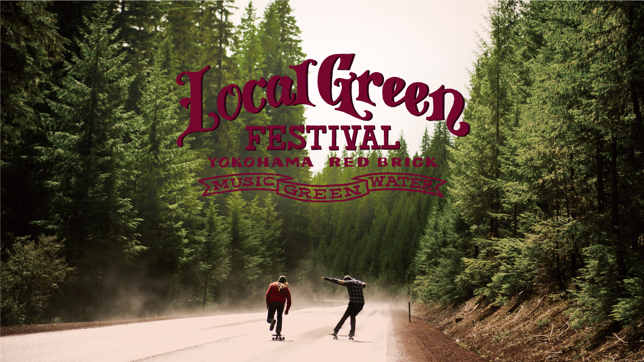 『Local Green Festival'21』メインビジュアル