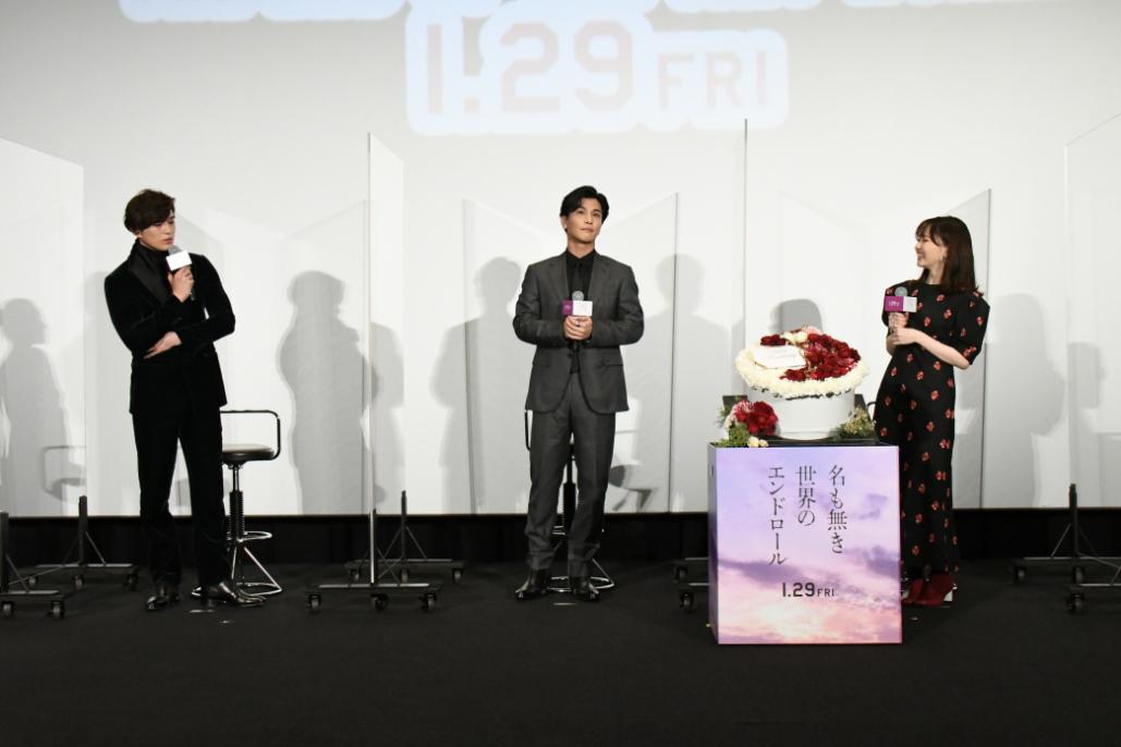 左から、新田真剣佑、岩田剛典(EXILE/三代目 J SOUL BROTHERS from EXILE TRIBE)、山田杏奈