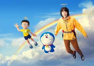 菅田将暉の新曲「虹」が映画『STAND BY ME ドラえもん 2』主題歌に決定、「沢山のありがとうを込めて、誠心誠意歌わせていただきます」