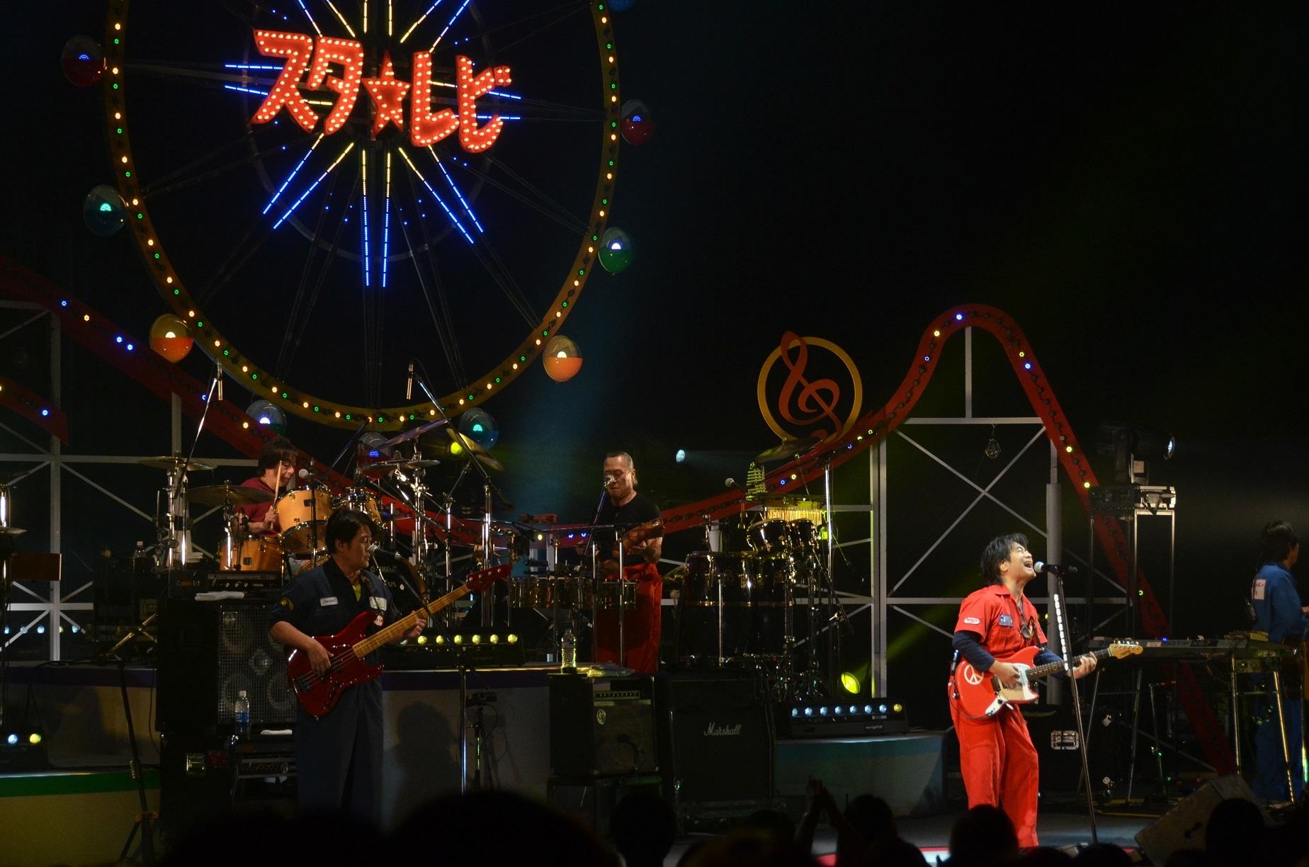 スターダスト☆レビュー『還暦少年』東京公演
