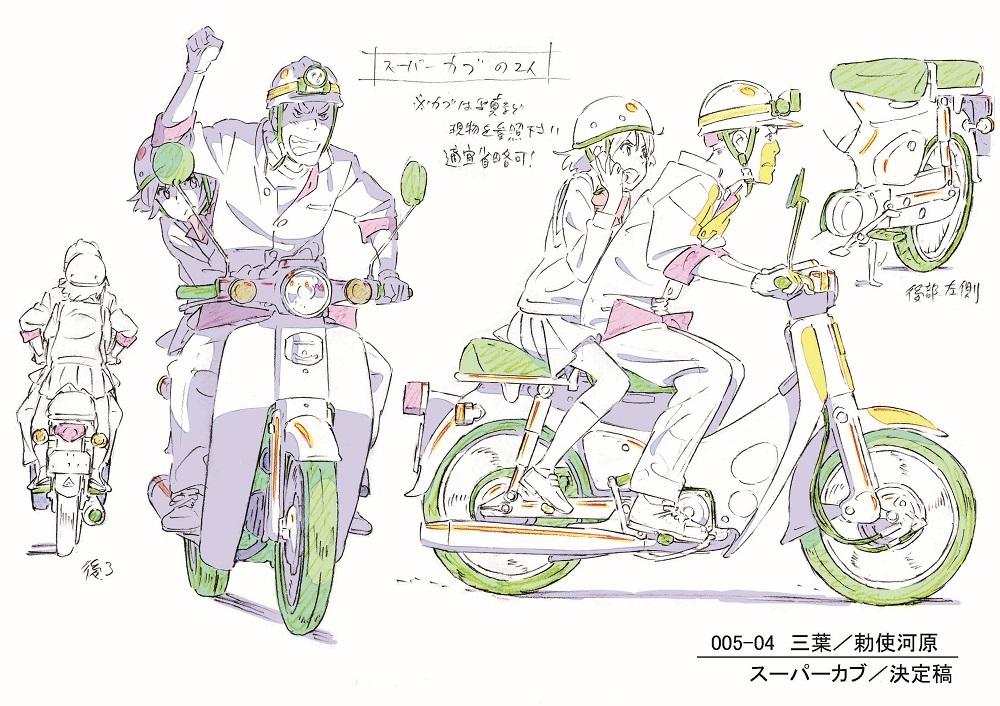 作画監督・安藤雅司によるキャラクター設定表©2016「君の名は。」製作委員会