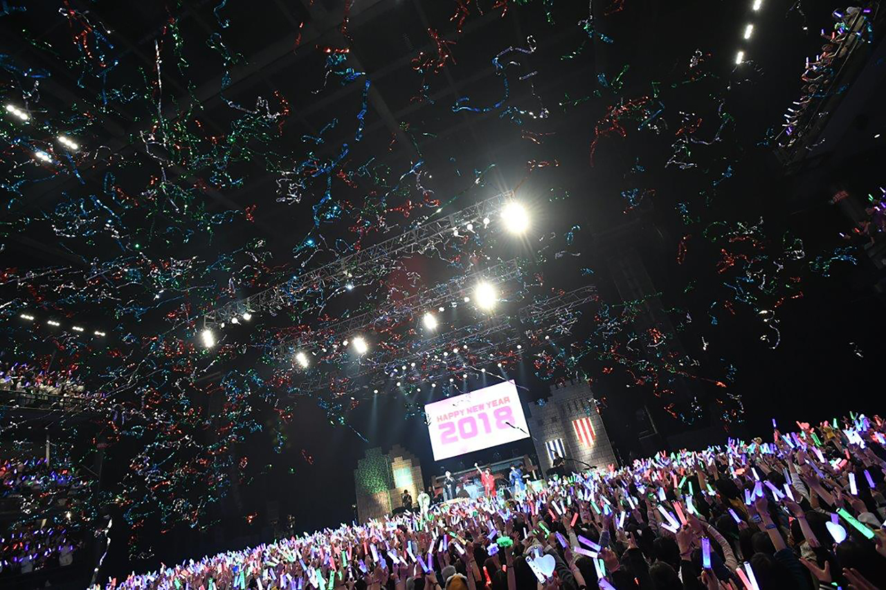 After the Rain COUNTDOWN PARTY 2017-18~そらまふうらさか年越し会~