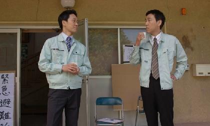 土田英生(MONO)、初監督映画『それぞれ、たまゆら』を語る~「コロナを経たことで、より琴線に触れる作品になったのでは」