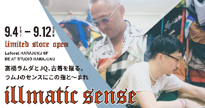 JQ(Nulbarich)×高橋ラムダ、BE AT STUDIO HARAJUKUによるPOP UP STOREに参加し250点以上の古着をセレクト&映像も公開に