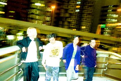 ストレイテナー、ミニアルバム『Crank Up』から「宇宙の夜 二人の朝」のミュージックビデオを公開、アルバム収録曲も発表
