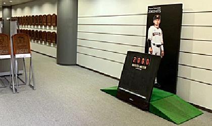 祝・坂本2000安打! 野球殿堂博物館に「HAYATO-METER付きフォトスポット」が登場