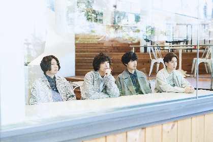 SHE'S、NHK Eテレ『メジャーセカンド』第2シリーズ EDテーマ「One」配信決定、「月は美しく」のライブショートムービーも公開